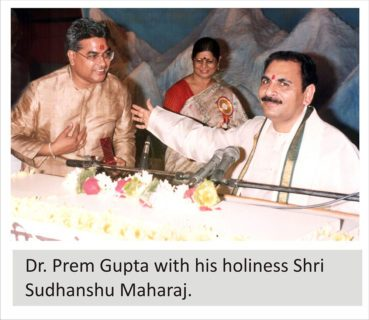 Dr. Prem Gupta with his holiness Shri Sudhanshu Maharaj.