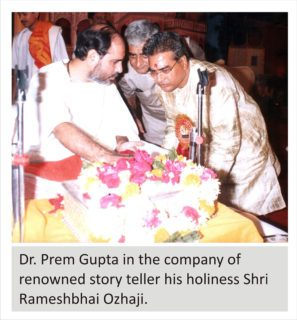 Dr Prem Gupta in the company of renowned story teller his holliness Shri Rameshbhai Ozhaji.