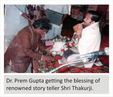 Dr Prem Gupta getting the blessing of renowned story teller Shri Thakurji.